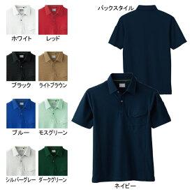 作業服 SOWA 桑和 50967 半袖ポロシャツ(胸ポケット有り) SS〜3L