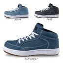 安全靴 ジーベック 85409 キャンバスセフティシューズ 24.5〜28