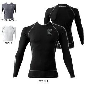 作業服 アイズフロンティア 208 冷感コンプレッション クルーネックシャツ S〜XL