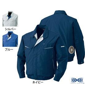 作業服 ジーベック KU90470X 空調服長袖ブルゾン M〜5L