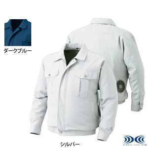 作業服 ジーベック KU90720X 空調服長袖ブルゾン M〜5L
