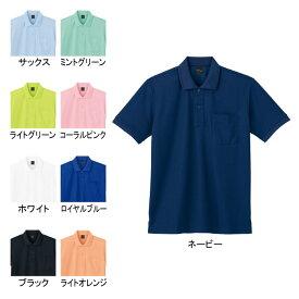 作業服 自重堂 85874 吸汗速乾半袖ポロシャツ 4L〜5L