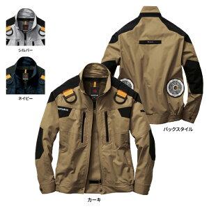 作業服 バートル AC1141 エアークラフトブルゾン(ユニセックス) S〜LL