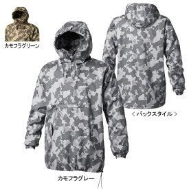 作業服 SOWA 桑和 10042 ヤッケ F