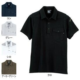 作業服 ジーベック 6050 半袖ポロシャツ 4L〜5L