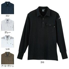 作業服 ジーベック 6055 長袖ポロシャツ 4L〜5L
