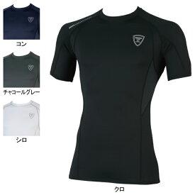 作業服 ジーベック 6611 半袖コンプレッション 3L