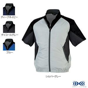 作業服 ジーベック XE98009 空調服半袖ブルゾン SS〜5L
