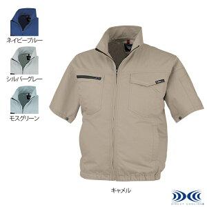 作業服 ジーベック XE98013 空調服制電半袖ブルゾン S〜5L