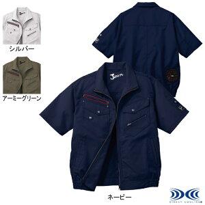 作業服 自重堂 54040 空調服半袖ブルゾン EL