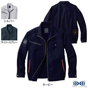 作業服 自重堂 54070 空調服長袖ブルゾン EL