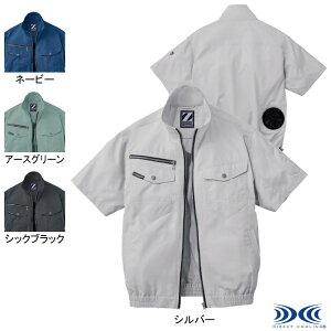 作業服 自重堂 74090 空調服半袖ブルゾン EL