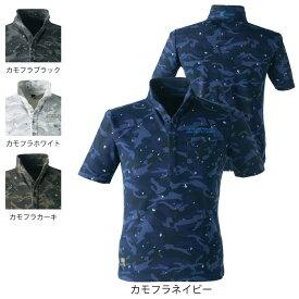 作業服 アイズフロンティア 805P ドライ鹿の子迷彩プリント半袖ポロシャツ S〜4L