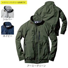 作業服 アイズフロンティア 10020 ナイロン素材A.S.ワークジャケット M〜4L