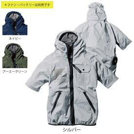 作業服 アイズフロンティア 10026 ナイロン素材A.S.半袖パーカー M〜4L