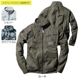 即日出荷一部あり 空調服 アイズフロンティア 10030 T100%カモフラリップA.S.ワークジャケット M〜4L