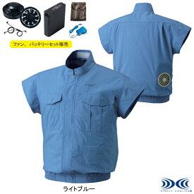 空調服 自重堂 NO5732set 電設作業用空調服 M〜5L