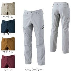 作業服 作業着 藤和 TS DESIGN 3514 ハイブリッドコットンメンズカーゴパンツ M〜LL