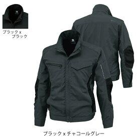 作業服 作業着 藤和 TS DESIGN 84636 ストレッチタフワークジャケット 3L〜4L