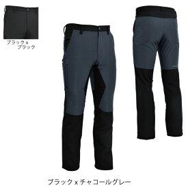 作業服 作業着 藤和 TS DESIGN 84634 ハイブリッドストレッチメンズパンツ 3L〜4L