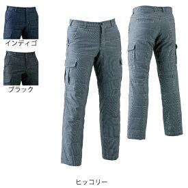 作業服 作業着 藤和 TS DESIGN 846244 ストレッチ中綿キルティングカーゴパンツ 3L〜4L