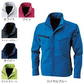 作業服 作業着 藤和 TS DESIGN 8116 ACTIVEジャケット 5L〜6L
