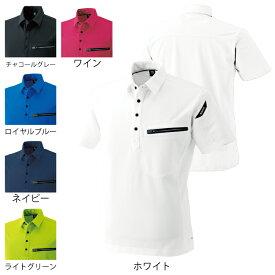 作業服 作業着 藤和 TS DESIGN 81355 ESワークニットショートポロシャツ 5L〜6L
