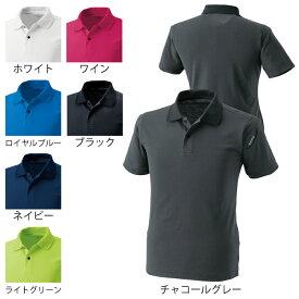 作業服 作業着 藤和 TS DESIGN 4065 ESショートスリーブポロシャツ SS〜LL