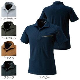 作業服 作業着 藤和 TS DESIGN 51055 ワークニットショートポロシャツ 3L〜4L