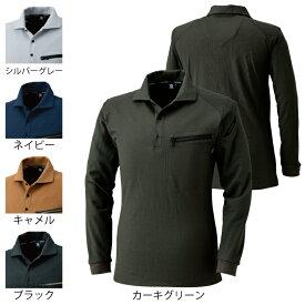 作業服 作業着 藤和 TS DESIGN 5105 ワークニットロングポロシャツ SS〜LL