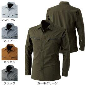 作業服 作業着 藤和 TS DESIGN 5305 LIGHTTECロングスリーブシャツ SS〜LL