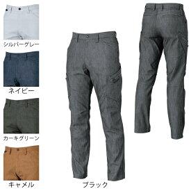 作業服 作業着 藤和 TS DESIGN 5314 TSLAYEREDTWILLメンズカーゴパンツ S〜LL