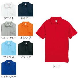 作業服 作業着 藤和 TS DESIGN 1065 半袖ポロシャツ SS〜LL