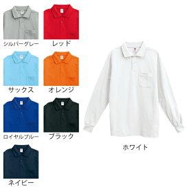 作業服 作業着 藤和 TS DESIGN 1075 長袖ポロシャツ SS〜LL