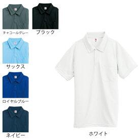 作業服 作業着 藤和 TS DESIGN 2065 DRY+PLUS3D半袖ポロシャツ 3L〜4L