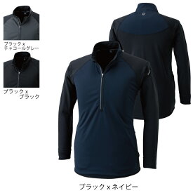 作業服 作業着 藤和 TS DESIGN 4235 ラミネートロングスリーブジップシャツ S〜LL