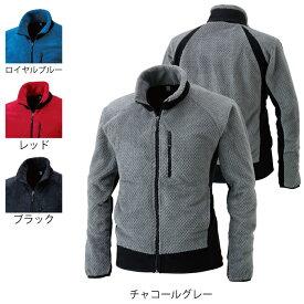 作業服 作業着 藤和 TS DESIGN 4236 マイクロファーロングスリーブジャケット 5L