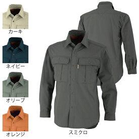 作業服 作業着 藤和 TS DESIGN 8815 ワークシャツ S〜LL