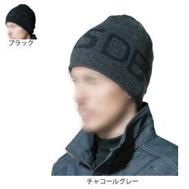 作業服 作業着 藤和 TS DESIGN 842916 リバーシブルニット帽 F