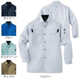 作業服 オールシーズン サンエス WA11919 長袖シャツ SS〜LL