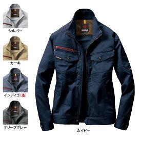 作業服 秋冬用 バートル 7051 ジャケット SS〜LL