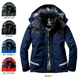 防寒着 作業服 秋冬用 バートル 7610 防水防寒ジャケット(大型フード付) SS〜LL