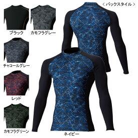 作業服 秋冬用 SOWA 桑和 7095-40 長袖サポートシャツ S〜3L