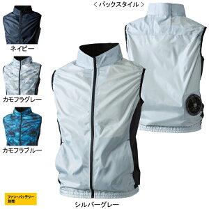 空調服 作業服 SOWA 7139-06 EF用ベスト S〜LL