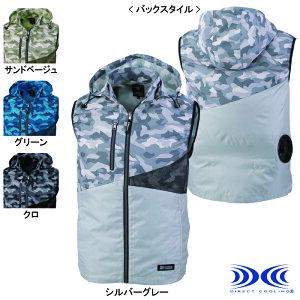 作業服 ジーベック XE98016 空調服ベスト SS〜LL