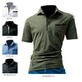 作業服 バートル 227 半袖アイスポロシャツ(ユニセックス) S〜XXL