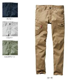 作業服 バートル 582 ストレッチカーゴパンツ S〜5L