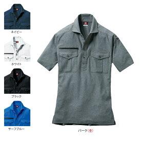 作業服 バートル 707 半袖シャツ SS〜3L