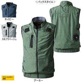 空調服 作業服 SOWA 7129-06 EF用ベスト 5L