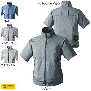 空調服 作業服 SOWA 7159-01 EF用半袖ブルゾン M〜LL